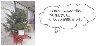 charenjitsushin_image1.jpg